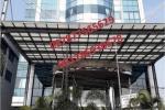 Serius Cari Gedung Kantor Sewa - Beli di Tambora, Jakarta